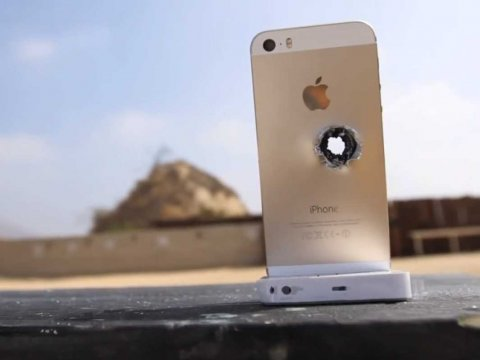 gold-iphone-5s-bullet-shot.png